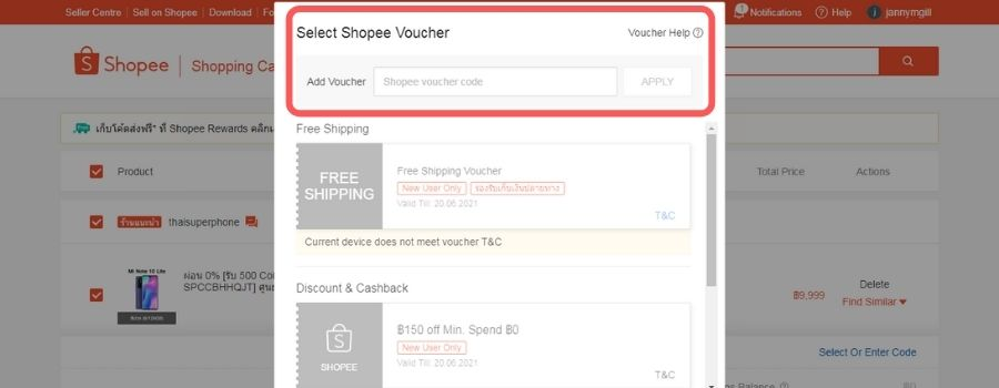 how-to-use-shopee-discount-code